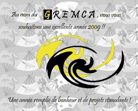 carte-de-voeux-2009